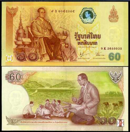 THAILAND 60 BAHT 2006 P 116 COMM AU-UNC LOT 10 PCS