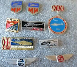 Unique Collection Of Ancient Badges Of The Mill Moscow Helicopter Plant Part 1 #