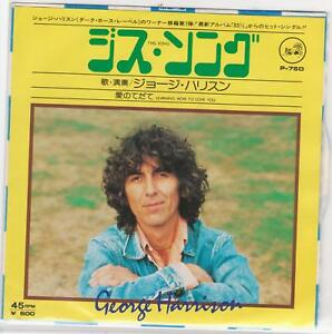 George-Harrison-034-This-Song-034-Japan-7-034-Beatles