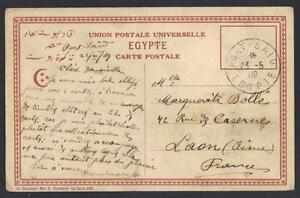 EGYPT-FRANCE-1909-STAMPLESS-POST-CARD-PORT-SAID-TO-LEON-AISNE-VIEW-OF-BEDRECHEN