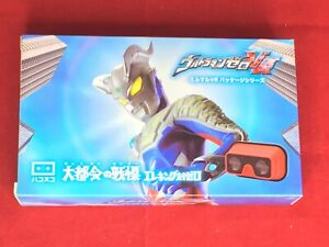 VR-goggles-with-360-movie-034-Ultraman-Zero-VR-034-with-QR-code
