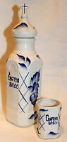 "ORTHODOX Bottle for Holy Water with CROSS Church White Blue 10.3"" + cap"