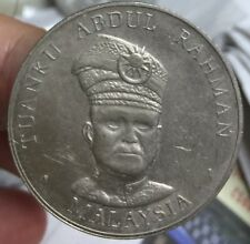 1977 20th Merdeka Tuanku   $1  coin ! High Grade/Unc/bu???