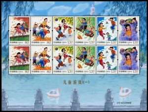 China-PRC-2017-13-Kinderspiele-Children-s-Games-4902-4907-Kleinbogen-MNH
