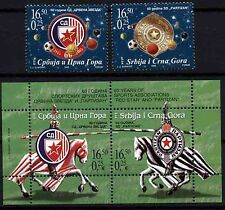 4604 Serbia and Montenegro 2005 Sport Assoc. Partizan and Red Star **MNH