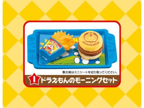 Doraemon Re-ment Miniature Burger Shop Breakfast Hamburger fresh fries No.1