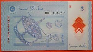 13th Series M'sia Muhammad Ibrahim RM1 Banknote ( Last Prefix NM0814917 ) - UNC