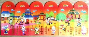 Ang-pow-red-packet-Ng-Sian-Hup-6-pcs-set-2020-Zodiac-series-new