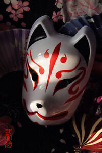 Japan-Anime-Full-Face-Hand-Painted-Japanese-Fox-Mask-Kitsune-Cosplay-Masquerade
