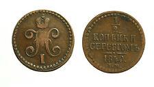 pci3515) ESTERE - RUSSIA DENGA 1/2 KOPEK COPPER 1840 NICHOLAS I