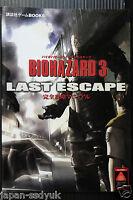 JAPAN Resident Evil 3 Nemesis Biohazard Perfect Capture OOP