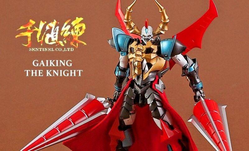 despacho de tienda Sentinel Gladiador Gladiador Gladiador El Caballero METAMOR-FORCE  orden en línea