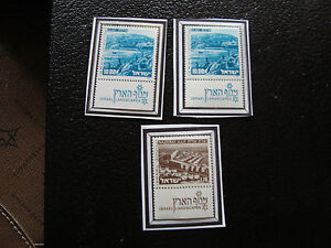 a16 581 617 617a N Briefmarke Israel-stempel Yvert Und Tellier Nr