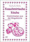Kaschmirische Küche von Gisela Kamal (2010, Taschenbuch)