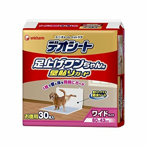 Deosheet Footwear for dogs Wall pasted guard wide 30 pictures NEW from Japan