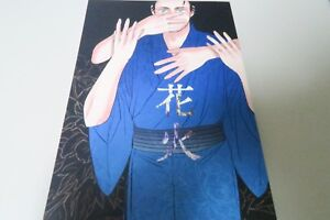 Doujinshi-Hannibal-Yaoi-Hannibal-X-Will-A5-36pages-Gera-Hanabi