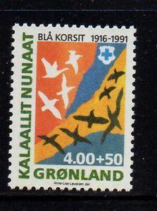 Greenland Sc B15 1991 Blue Cross stamp mint NH