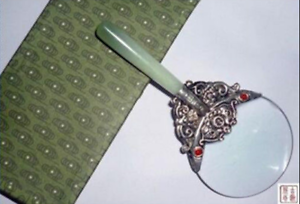 Rare Chinese Tibet silver /& jade Magnifying Glass