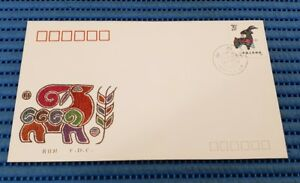 1991-China-First-Day-Cover-T159-Lunar-Year-of-the-Goat
