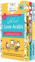 I Love Arabic Learning 3 Dvd Box Set - Ideal For Teaching Children Arabic Pal V