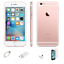 IPHONE-6S-REACONDICIONADOS-64GB-PUEDE-B-ROSA-GOLD-ORIGINAL-APPLE-RECUPERADO