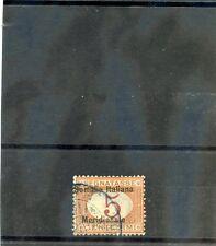 ITALIAN SOMALILAND Sc J1(MI P1)F-VF USED 1906 5c ORANGE/CARMINE POST DUE $45