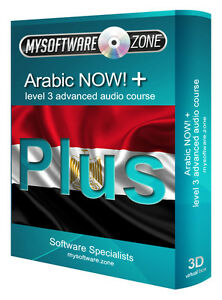 Learn-to-Speak-Arabic-Fluently-Complete-Language-Training-Course-Level-3