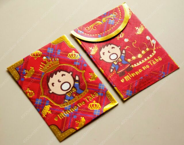 Sanrio Minna no tabo Checker Chinese New Year Red packet pocket envelope 8pc