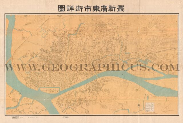 1938 OR SHOWA 13 LARGE MAP OF CANTON / GUANGZHOU CHINA | eBay