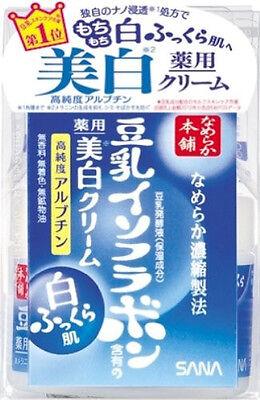 SANA Nameraka-Honpo Medicated Whitening Cream 50g