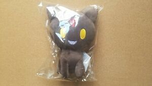 2 Chomusuke Plush Doll 22.5cm Stuffed Toy Japan COSPA Konosuba