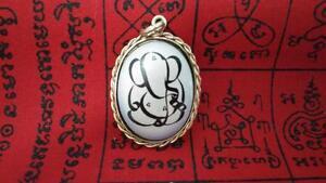 Phra-Pikaned-Porcelain-Amulet-SHREE-ASHTAVINAYAK-From-India