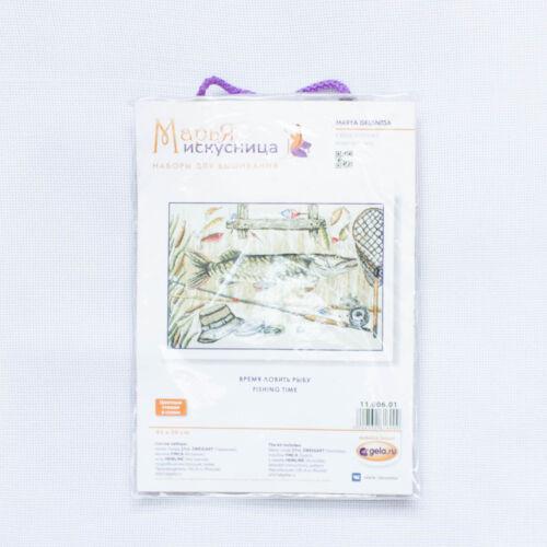 "Counted Cross Stitch Kit Marya iskusnitsa 11.006.01 /""Temps de pêche/"""
