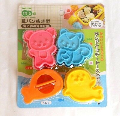 Japan Torune Animal Bento Lunch Sandwitch Bread Mold Cutter and Stamps 4set