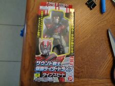 2014 Bandai PLEX Kamen Rider Drive Sound Warrior Type Speed (Talking) NEW  Japan