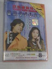 NEW Original Japanese Drama VCD Tokyo Love Cinema 東京ラブ・シネマ Eguchi Yosuke 江口洋介