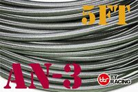 An-3 An3 3an (1/8) Stainless Steel Braided Fuel Hose Oil Brake Line 5ft