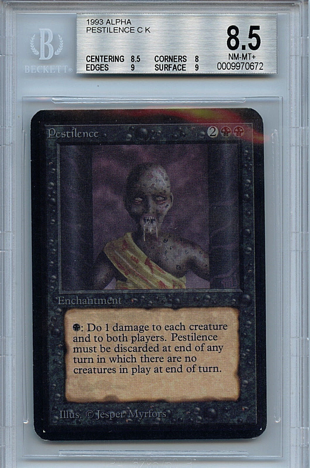 Warden of the First Tree FOIL Fate Reforged PLD-SP Mythic Rare CARD ABUGames