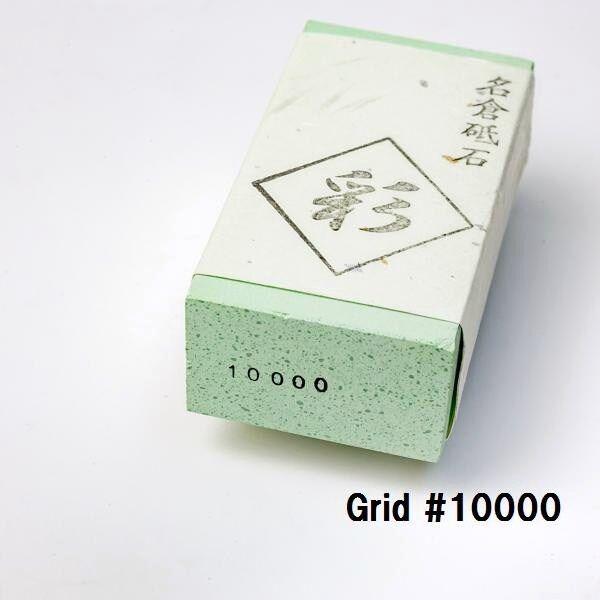 Naniwa Ebi Japan Nagura stone #12000 sharpening Cleaning Flatten whetstone