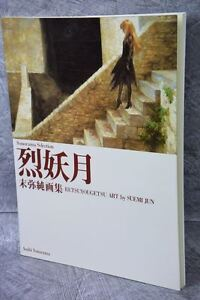 JUN-SUEMI-Art-Illustration-RETSUYOUGETSU-Book-07