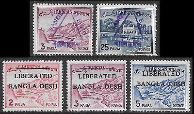Initiative Bangladesh Vorläufer; Pakistan Michel-nr 184 ** Mit Handstempelaufdruck, A178