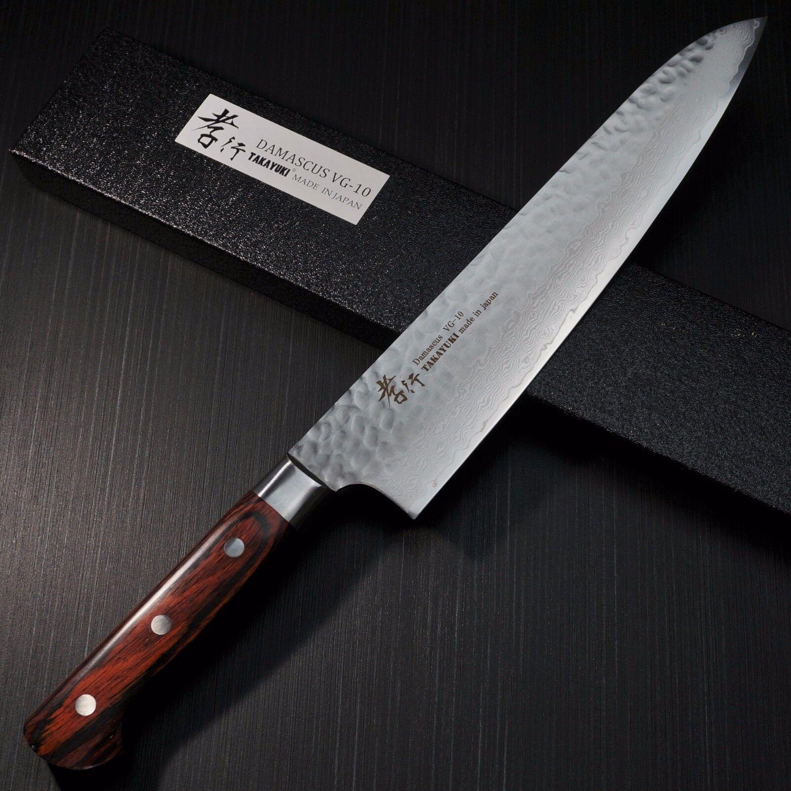 Japonais Sakai Takayuki martelé 33 COUCHES Damascus VG10 chef couteau 240 mm Japan