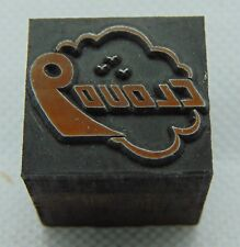 Vintage Printing Letterpress Printers Block Cloud 9