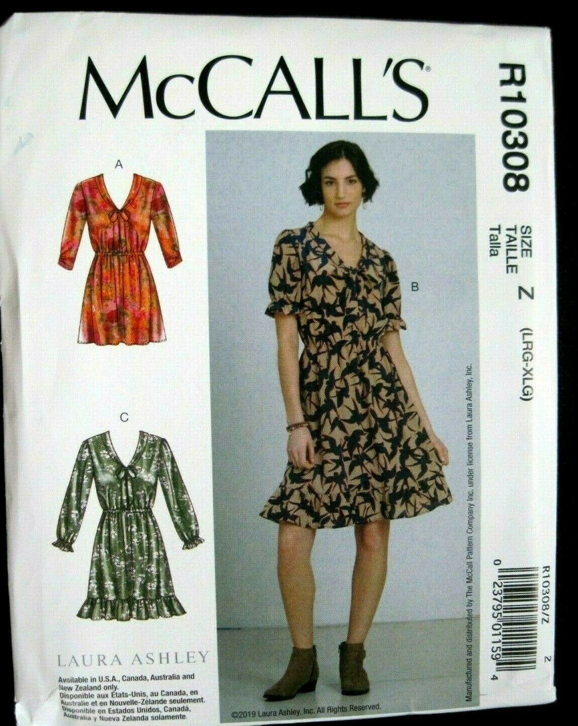 M-L-XL McCalls Sewing Pattern 6099 Boys Active Wear Sizes
