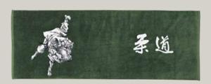 KUSAKURA Japan Judo Sports Bath Towel 114 x 40cm STJG