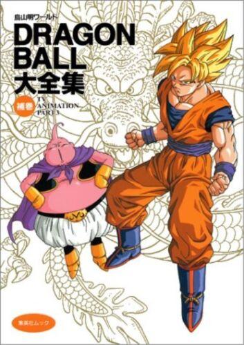 Akira Toriyama World Dragon Ball Daizenshuu Hokan TV Animation Part 3 Japan