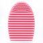 1pc-Silicone-Makeup-Cleaning-Egg-Brush-Cosmetic-Brush-Cleanser-Beauty-Maker-Tool thumbnail 13