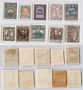 Armenia-1922-SC-300-309-mint-rtb5772