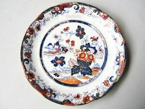 """Antique Minton early STONE CHINA Plate – """"AMHERST JAPAN"""" Pattern 