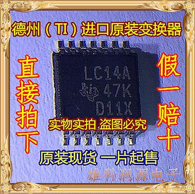50PCS LC14A SN74LVC14APWR TSSOP14
